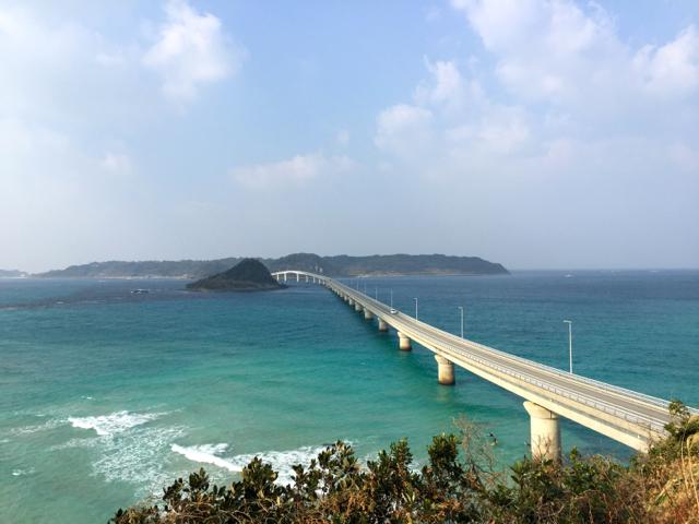 角島大橋 | 下関市